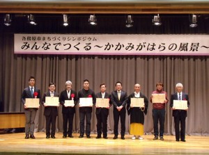 201611景観賞表彰2