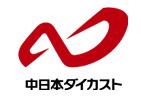 中日本ダイカスト
